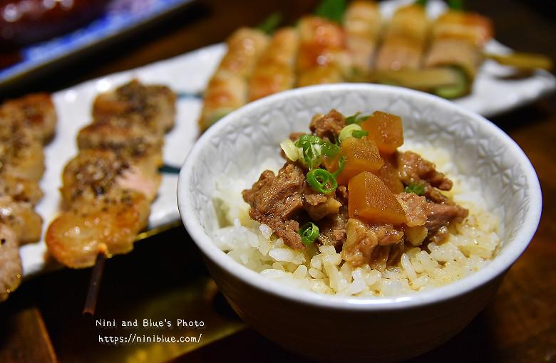 木庵食事處台中日本料理居酒屋17
