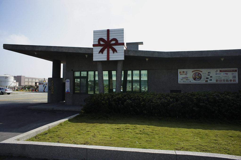鹿港緞帶文化園區 (1)