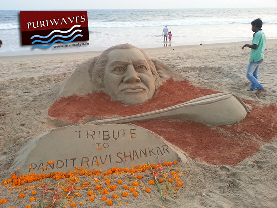 Tribute to Pt. Ravi shankar