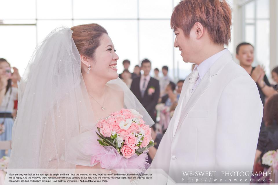喜恩婚禮記錄-084.jpg