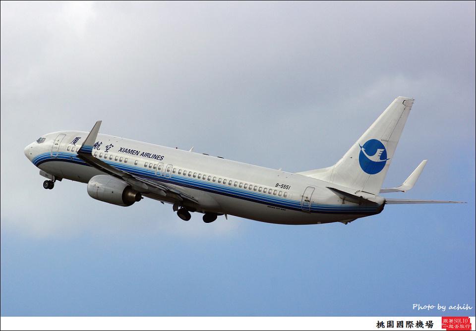 廈門航空B-5551客機