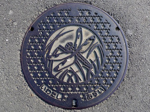 Iwata city Shizuoka pref, manhole cover (静岡県磐田市のマンホール)