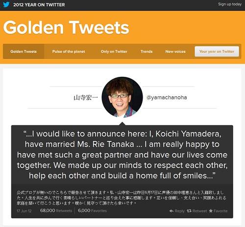 121229(3) - 聲優「山寺宏一」以結婚宣言登上『2012 Golden Tweets』全球名人堂,劃下『聲優新婚潮』完美句點!