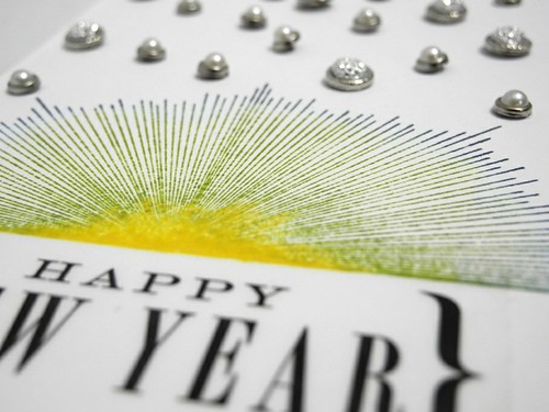 Happy New Year (detail)
