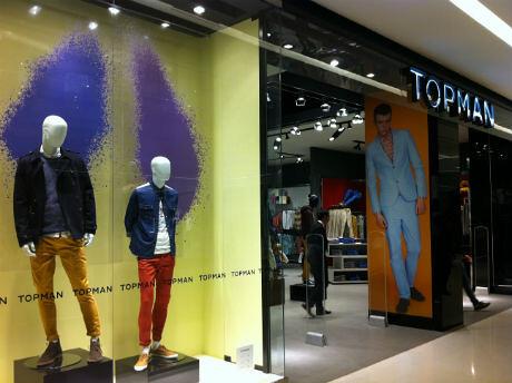 TopMan Shopping JK Iguatemi