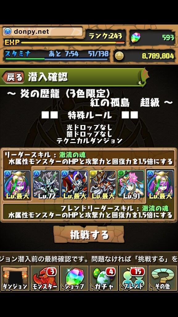 20121231091730