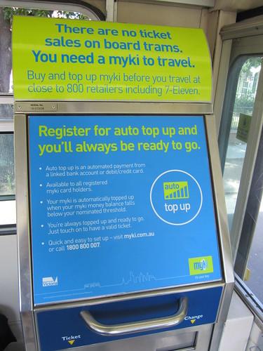电车上没有票据销售,根本没有短期门票