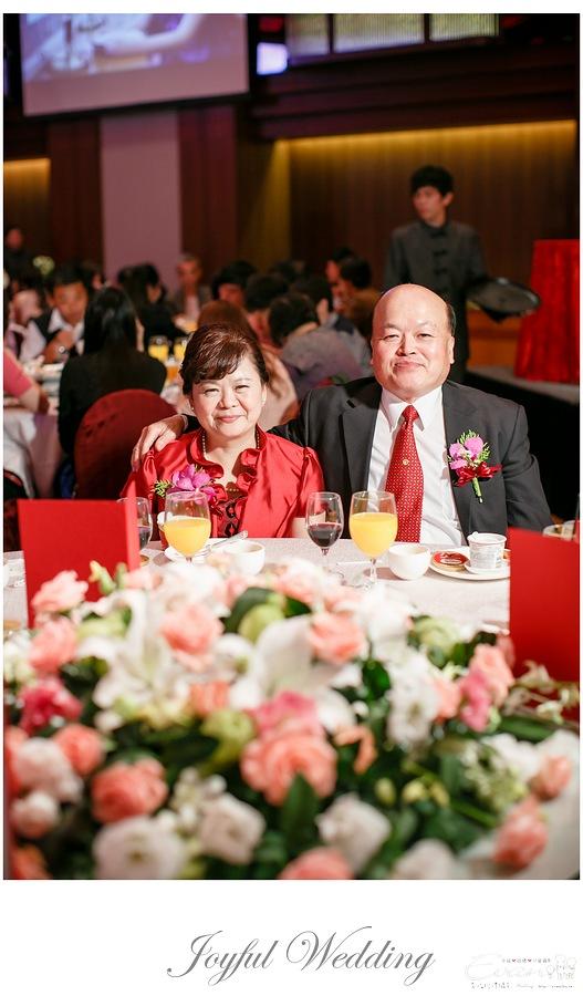 宗穆 & 媜妮 婚禮紀錄_00268