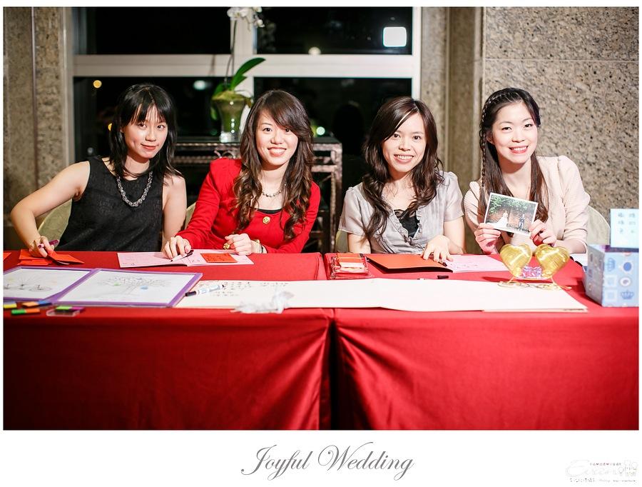 宗穆 & 媜妮 婚禮紀錄_00144