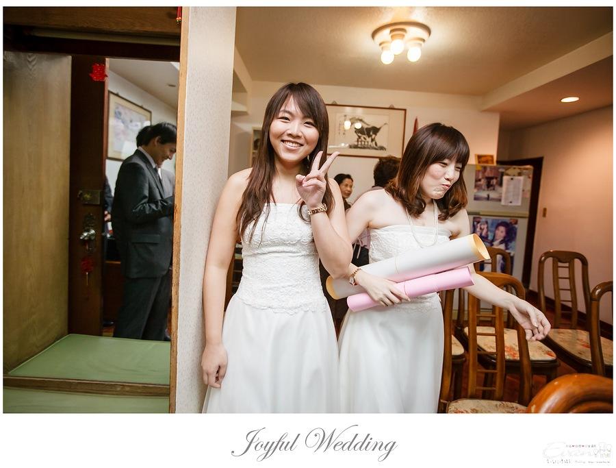 世貿三三 婚禮記錄 小朱爸_0022