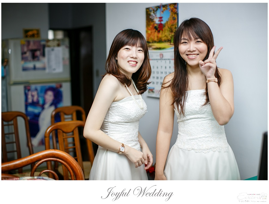 世貿三三 婚禮記錄 小朱爸_0018