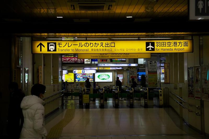 Trip to Bangkok2012-12-31 3