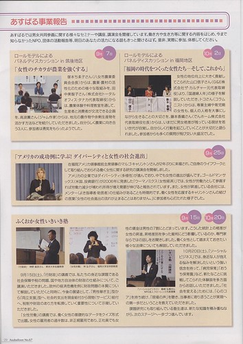 Scan10024