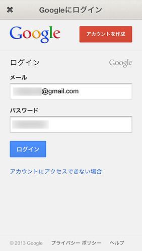 google_2step001