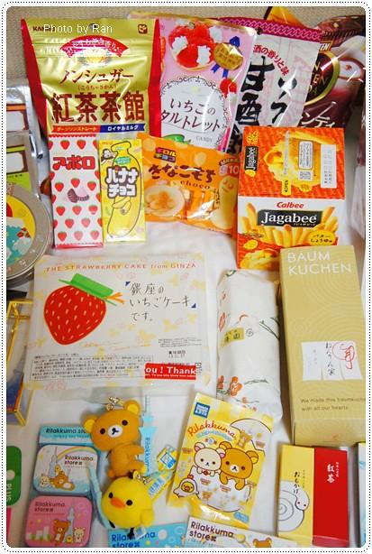 2012tokyo_omiyage04