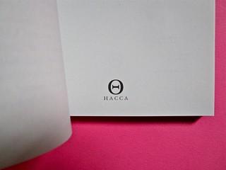 ESC. Quando tutto finisce, a cura di Rossano Astremo e Mauro Maraschi. Hacca edizioni 2012. Art dir., cover, logo design: Maurizio Ceccato | Ifix. Frontespizio (part.), 2