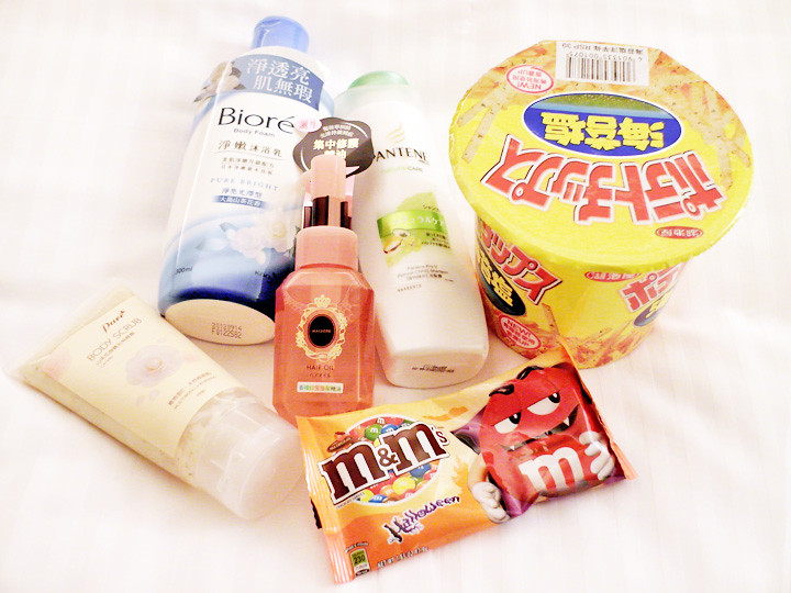 buys from Taipei watsons