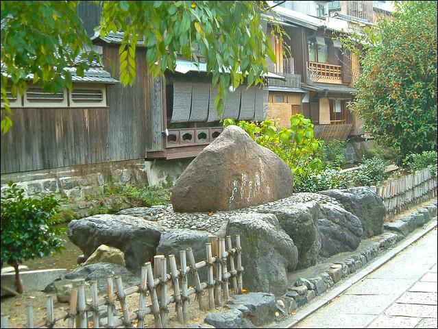 Shirakawa, Gion