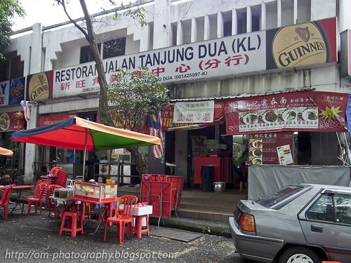 restoran jalan tanjung dua kl menjalara kepong R0021178 copy