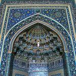 Mesmerize me: Mihrab, Jameh Mosque -- Yazd, #Iran #flashback