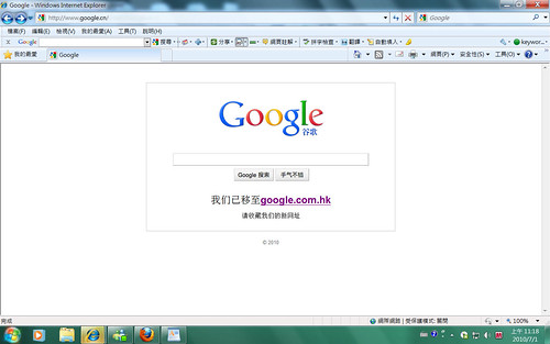 20100630Google.cn_1