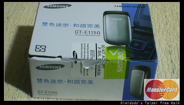 GT-E1150 (1)