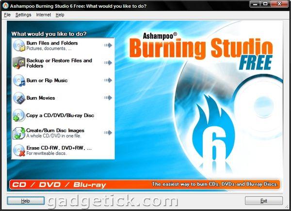 Скачать бесплатно Ashampoo Burning Studio 6 Free
