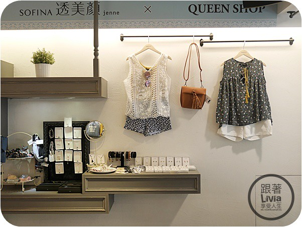 0718-Sofina X Queen Shop (41)