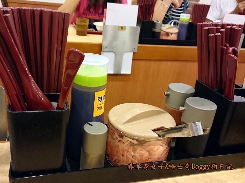 Sukiya日本牛丼咖哩飯19