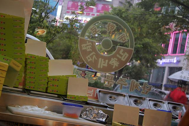 김家네 - Boxes