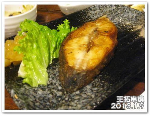 130109-魚