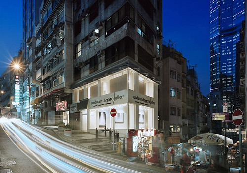 2. Sundaram Tagore Gallery HK