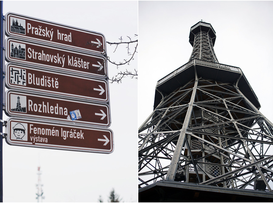 Rozhledna. Petrin Lookout Tower