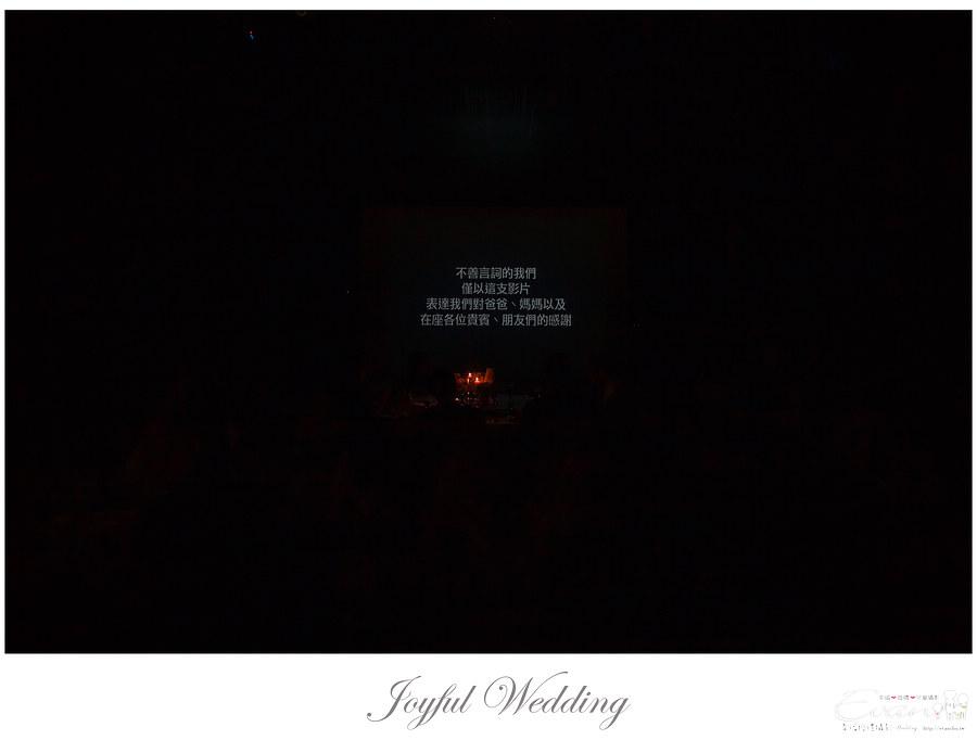 Sam &  Eunice Wedding _0179