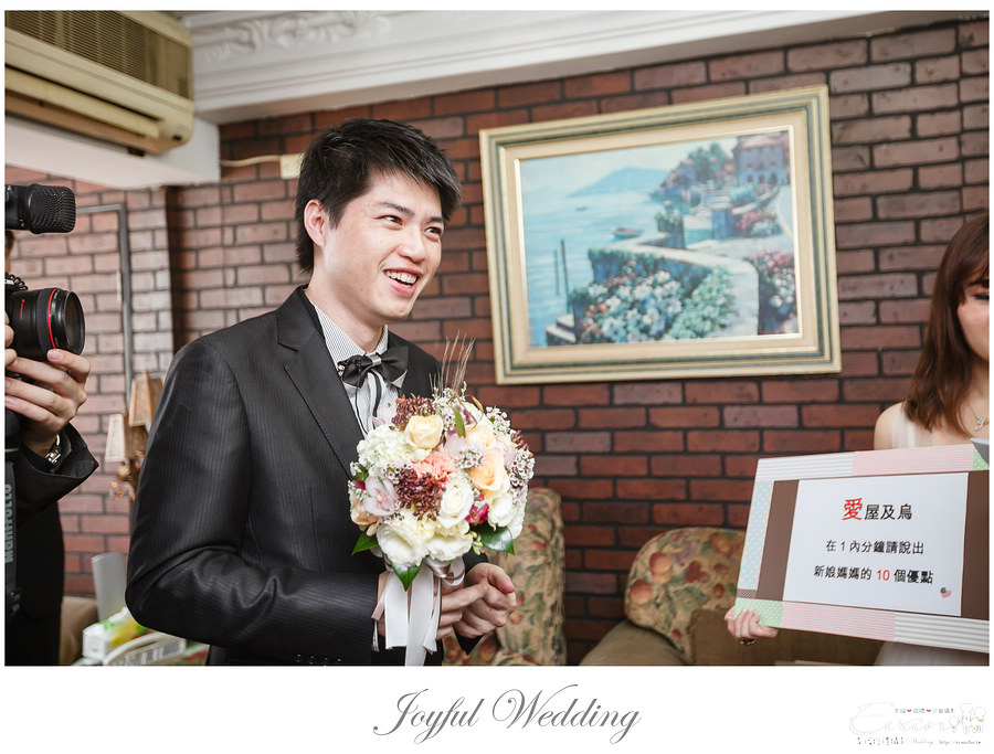 Sam &  Eunice Wedding _0088