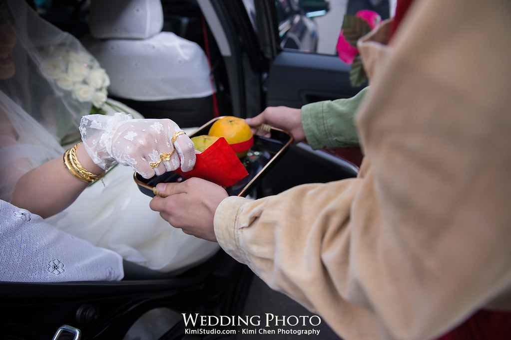 2012.11.25 Wedding-085
