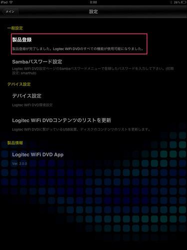 wifi_dvd019
