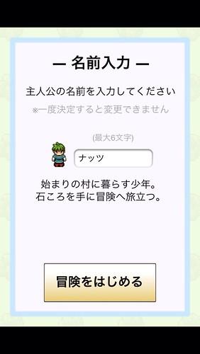 IMG_7394