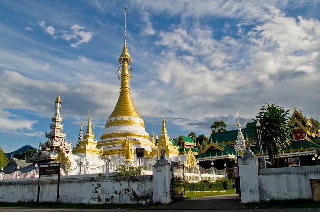 Wat Chong Klang (Mae Hong Son)