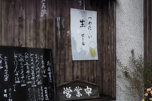 2013.02.11(R0018774_P10