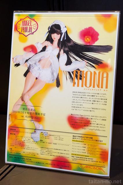 WF2013[W]-DSC_1536