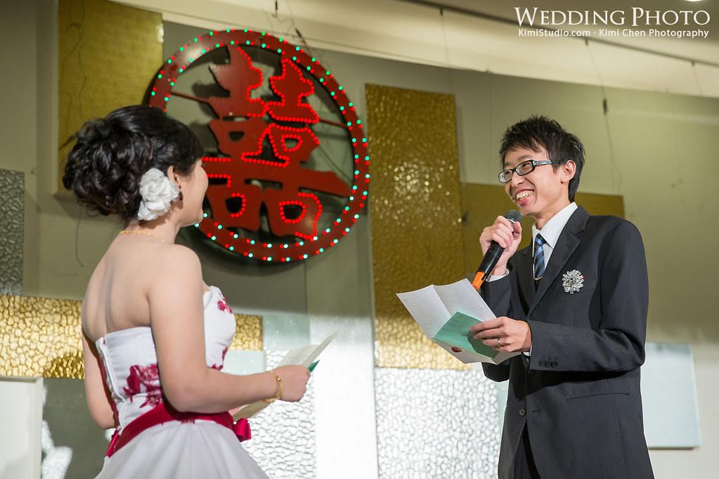 2012.12.15 Wedding-125