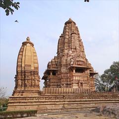 Supreme Temple