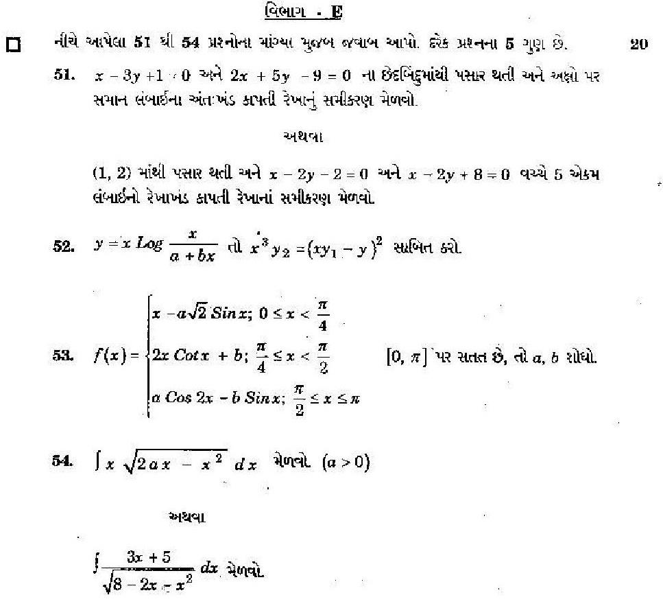 political science pdf class 12