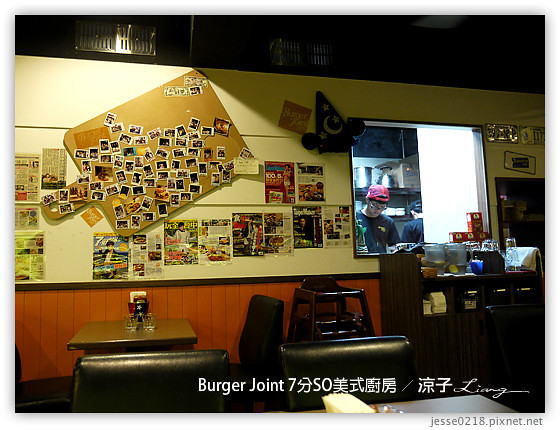 Burger Joint 7分SO美式廚房 3