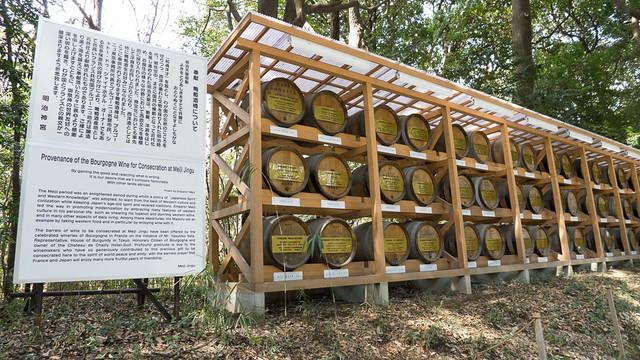 tokyo-japan-sake