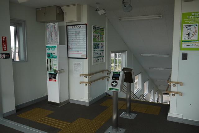 P1010765