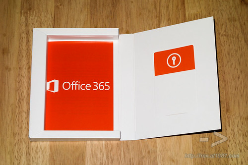 Microsoft Office 365 FPP