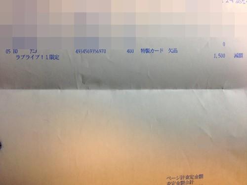 AB46C52E-186F-4C8C-9A52-BB204824B963