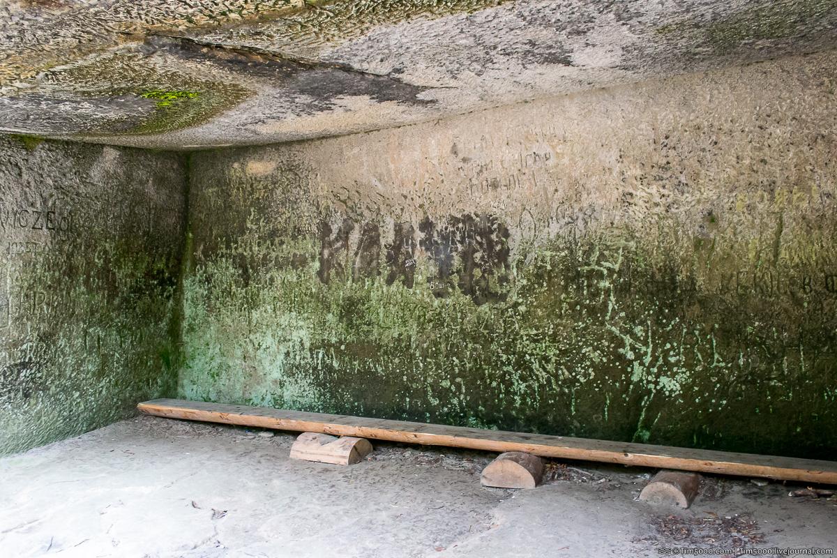 комнаты в Скалых Довбуша